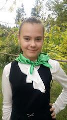Козина Алина