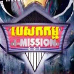[ Bayon TV ] Game Show,i-Mission 22-03-2014 - TV Show, Bayon TV, Bayon i-Mission