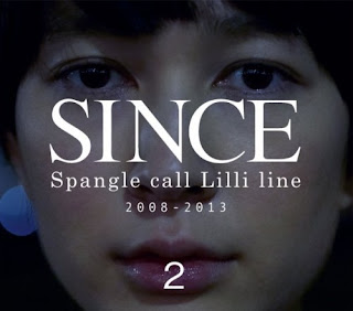 Spangle call Lilli line - Since Vol.2