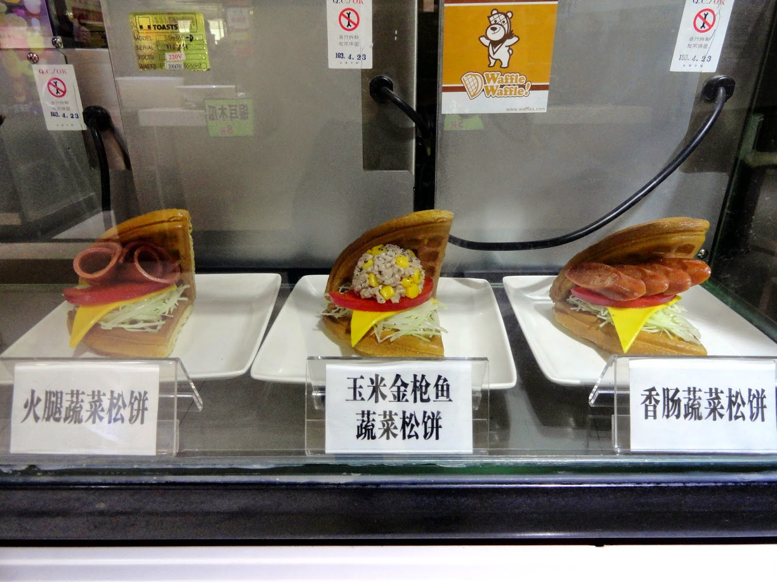 Plastic Food Display in China