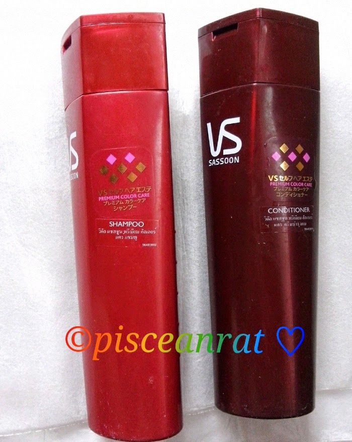 vidal sassoon premium color care series