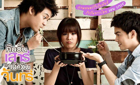 Review Film Sat2Mon (Thailand)