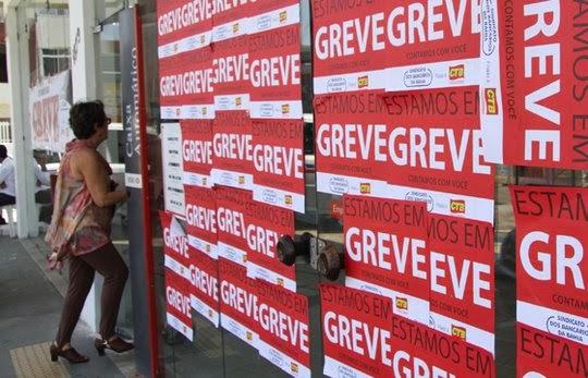 Greve dos bancários paralisou 150 agências de Salvador (Foto: Arquivo Correio)