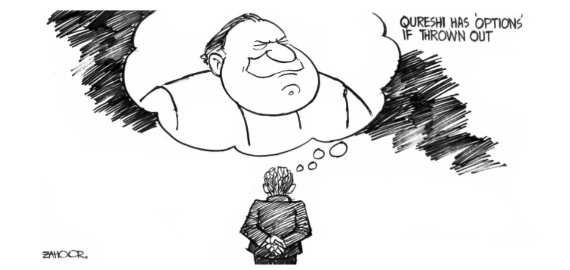 The Express Tribune Cartoon 14-7-2011