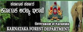 Forest Watchers Karnataka Forest Department Recruitment 2013