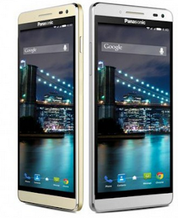 Full Specification of Panasonic Eluga I2 with Price in Bangladesh