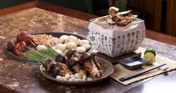 Tiệc thử rượu vang Terrazas cùng nấm Matsutake tại Ashima, nấm Matsutake, wine dinner, tiệc rượu vang, nhà hàng ngon, nhà hàng lẩu nấm, ẩm thực, dia chi am thuc, món ngon Hà Nội, ha noi am thuc, diem an uong ngon