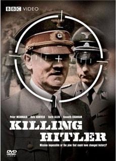 ντοκιμαντέρ online WW2