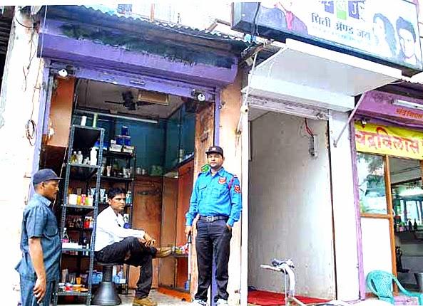 landri-shop-jalganv-mumbai