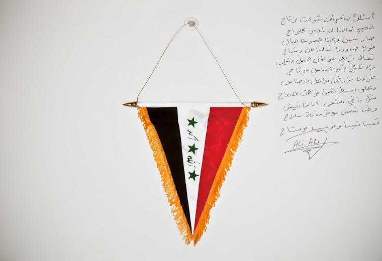 Ali Flag