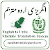 Useful English to Urdu Machine Translation System