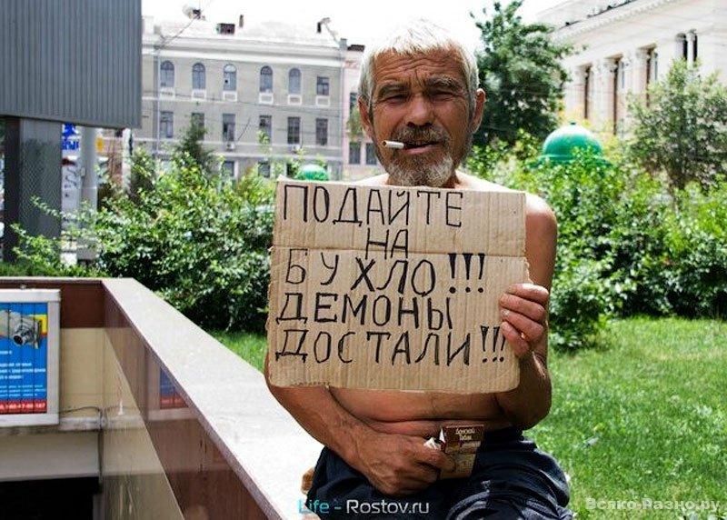 """Семеро """"чиновников """"ДНР"""" получали соцвыплаты под видом переселенцев, - СБУ - Цензор.НЕТ 9325"""