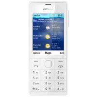 Nokia 515 Dual SIM price in Pakistan phone full specification