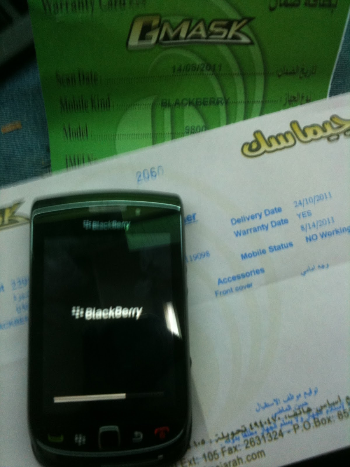 Blackberry 9800 RED BLINK Done By Remove IC