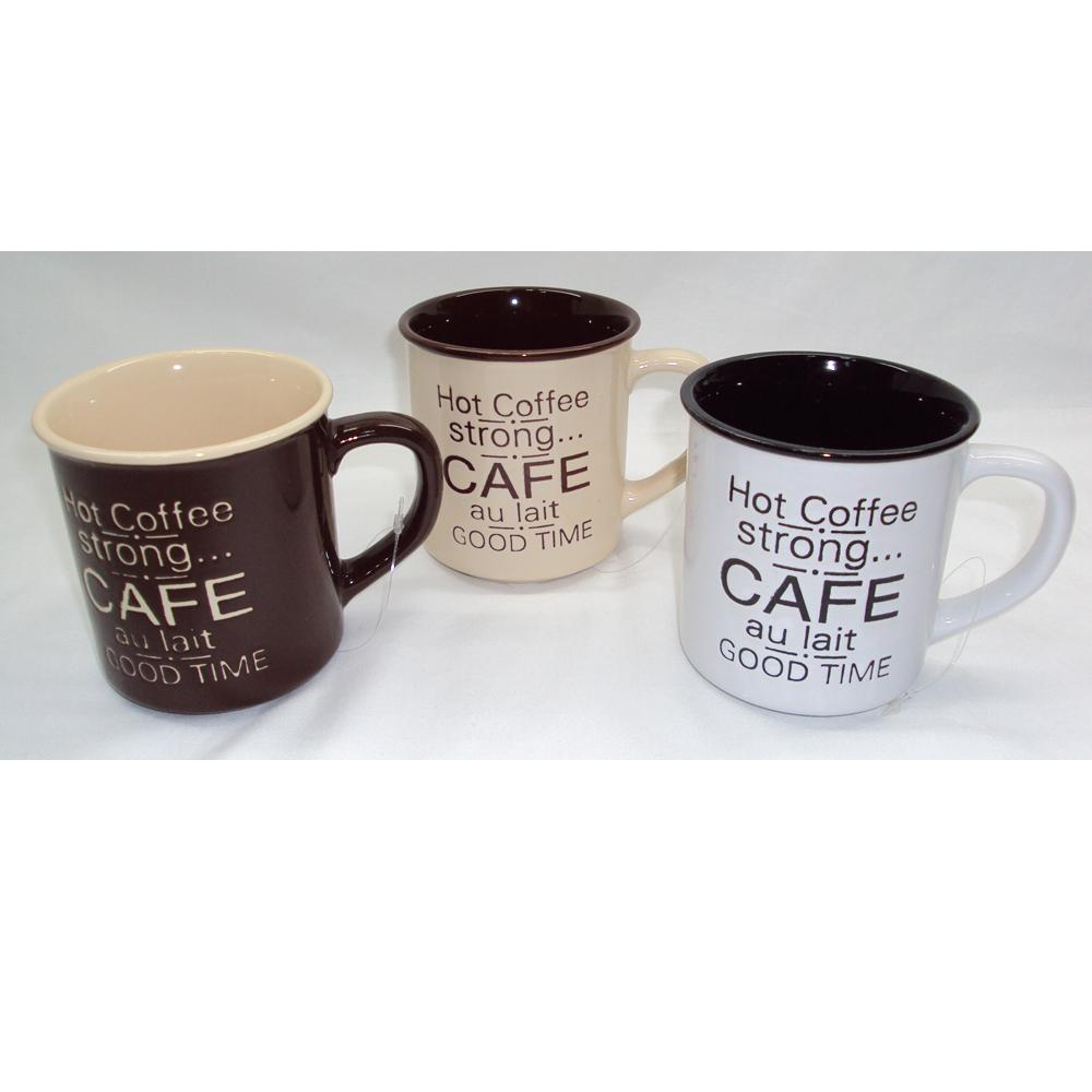Tazas originales taza cafe coffee for Tazas de cafe originales