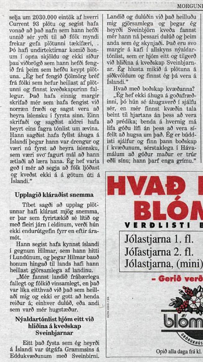 Current 93 - Hilmar Örn Hilmarsson HÖH Island
