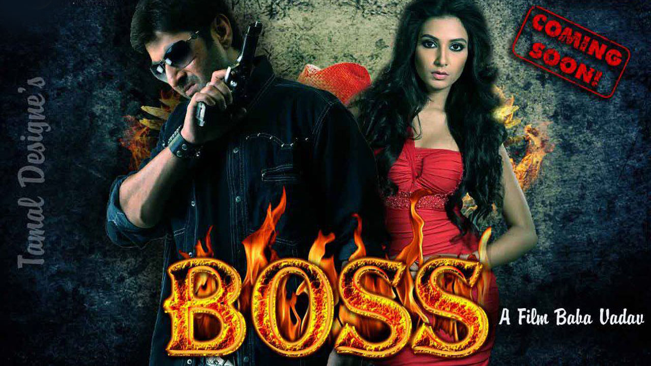 New Bangla Moviee 2016 click hear.............. Boss+2013+New+Bengali+Bangla+Movie+Watch+Online+by+Jeet