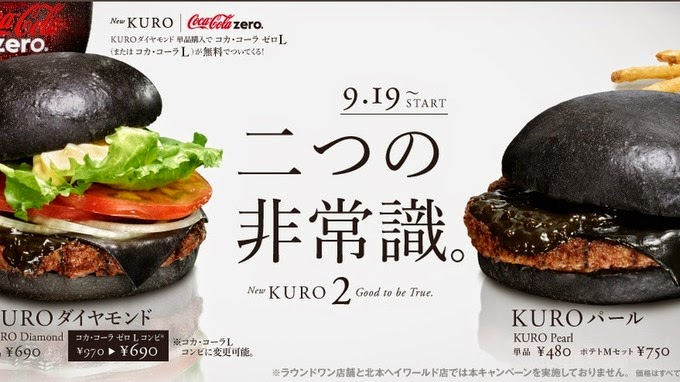 The Black Burger: Launches In Japan