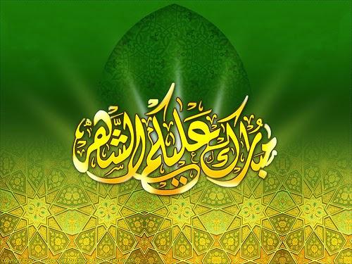 Inilah beberapa Gambar-gambar kaligrafi islami Terbaru Paling Indah ...