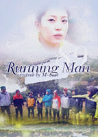 Running Man tập 210