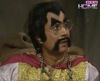 Ainak Wala Jin PTV All Episodes
