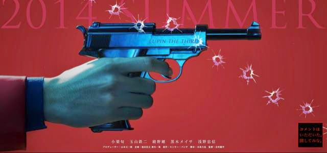 Teaser poster del live action de Lupin III