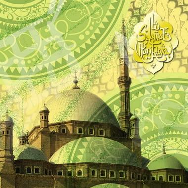 Kartu Ucapan Lebaran Selamat Hari Raya Idul Fitri di tahun 2012