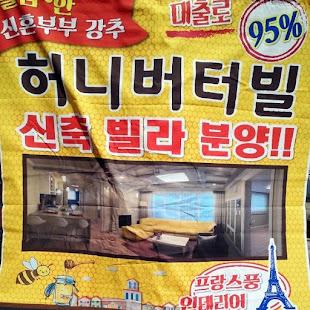 Venta de apartamentos con diseño de miel y mantequilla