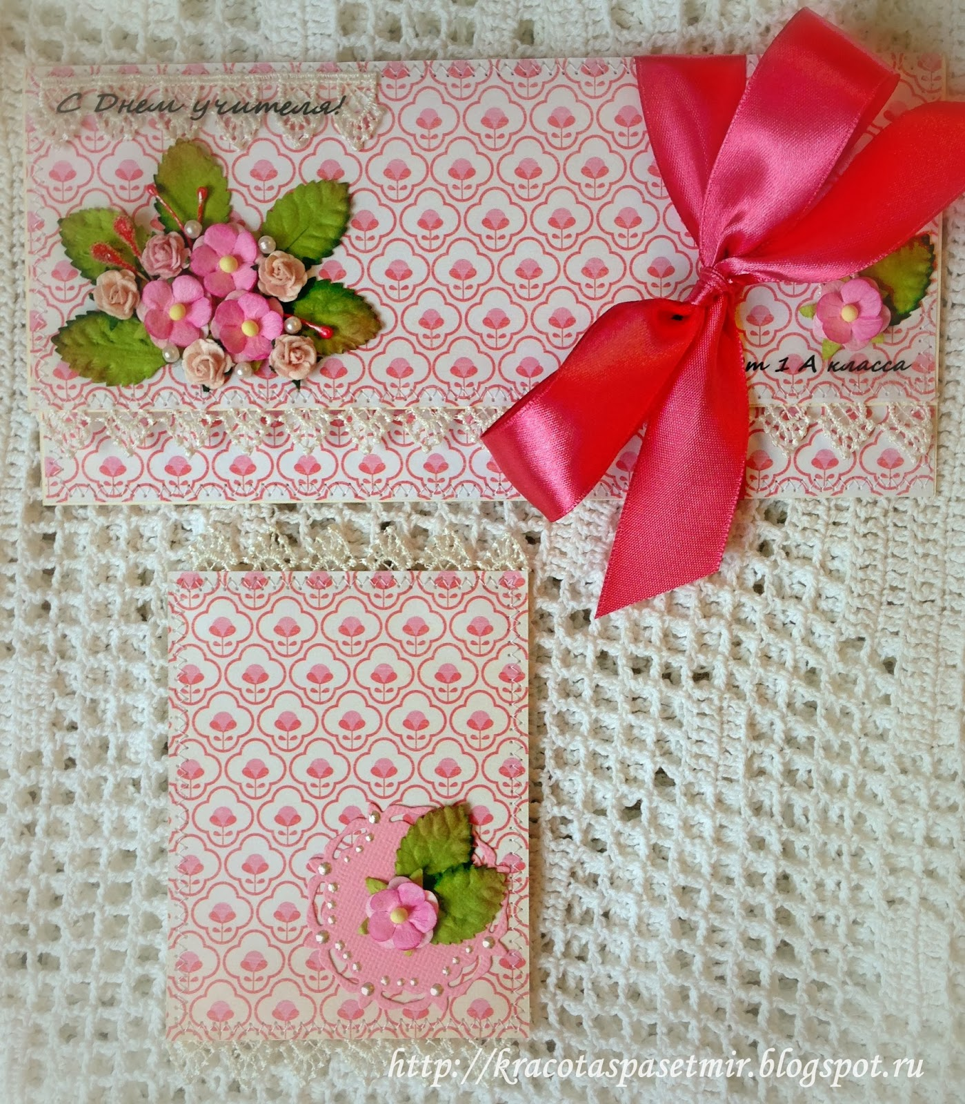 Конверт для открытки бабушке