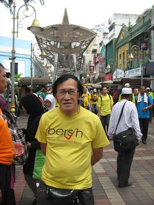 People's Uprising Rally, crowd at Pasar Seni