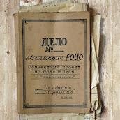 СП - Многоликое Фолио