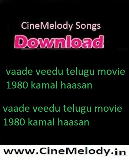 Vaade Veedu  Telugu Mp3 Songs Free  Download  1989