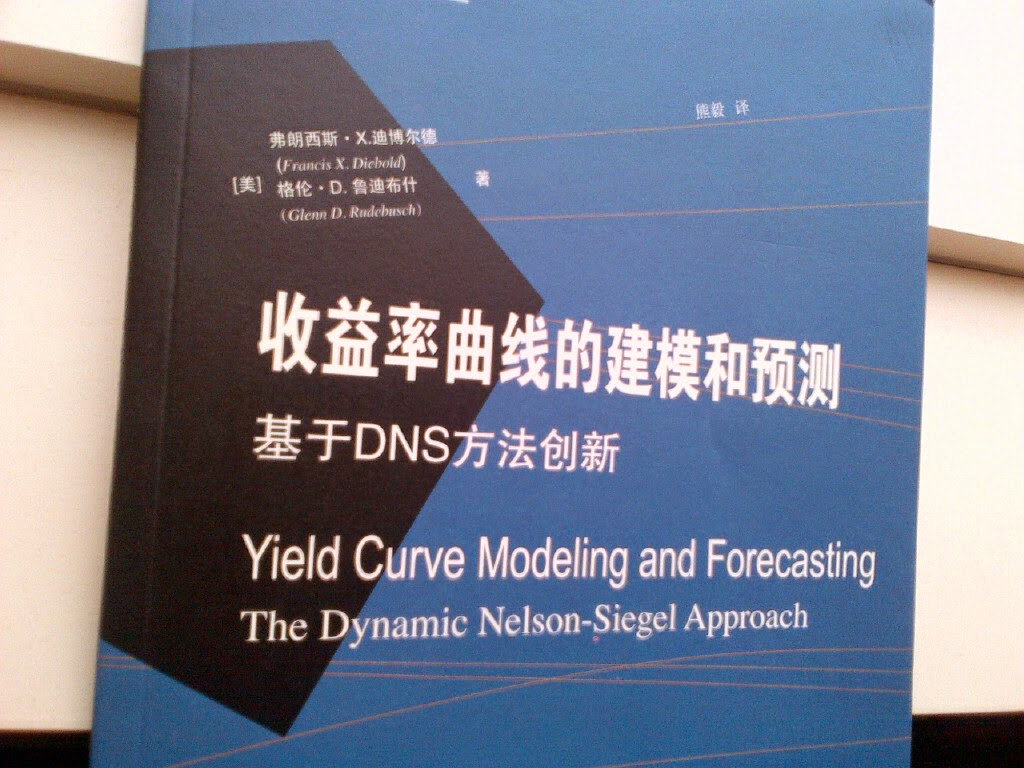 Chinese Diebold-Rudebusch Yield Curve Modeling and Forecasting