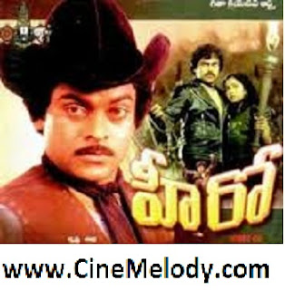 Hero Telugu Mp3 Songs Free  Download 1984