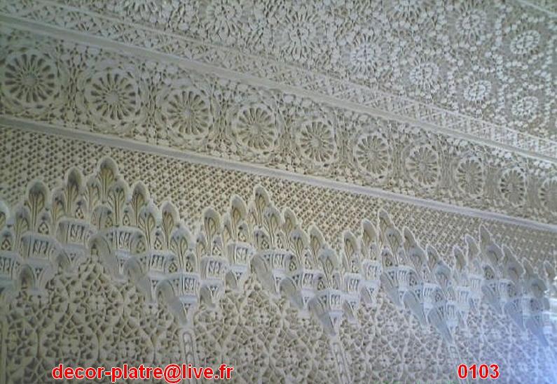 D coration plafond marocain g n rale for Platre style marocain