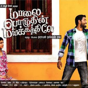 Maalai Pozhudhin Mayakathilaey (2012) Watch Online Free Tamil Movie