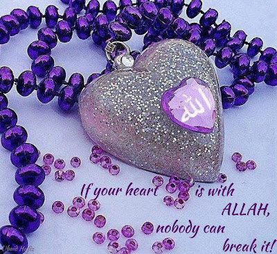 Allah In Your Heart