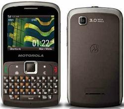 Motorola ex 115