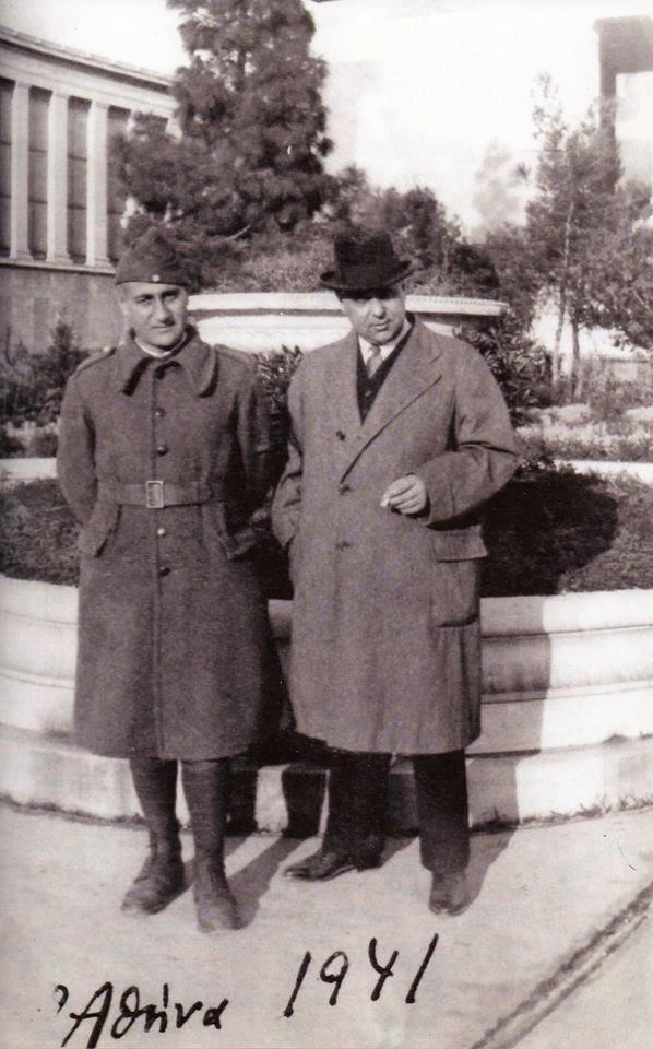 Αθήνα, Ιανουάριος 1941.