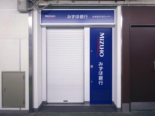 ATM,みずほ銀行,東中野駅〈著作権フリー無料画像〉Free Stock Photos