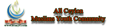All Ceylon Muslims Youth Community