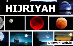 Nama-Nama Bulan Tahun Hijriyah dan Sebab Penamaannya