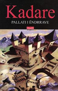 Portada albana de El Palacio de los Sueños, de Ismail Kadare