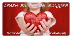http://1.bp.blogspot.com/-vC5U02f2R_Q/T8scE6oUlHI/AAAAAAAAACY/JlXrGeJ-WLA/s230/heart-horz.jpg
