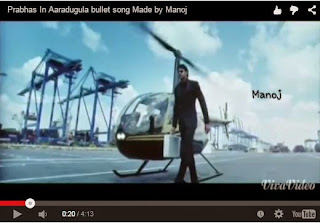 Prabhas In Aaradugula bullet song | Awesome Video | Every Pawan Kalyan Fan Must Watch And Share