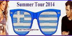 Summer Tour 2014