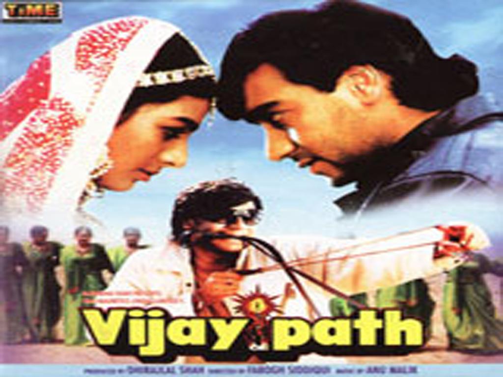 Vijaypath Songs PK Mp3 Download Free Movie 1994