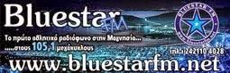 Blue Star FM 105,1