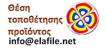 ElaFile.Net