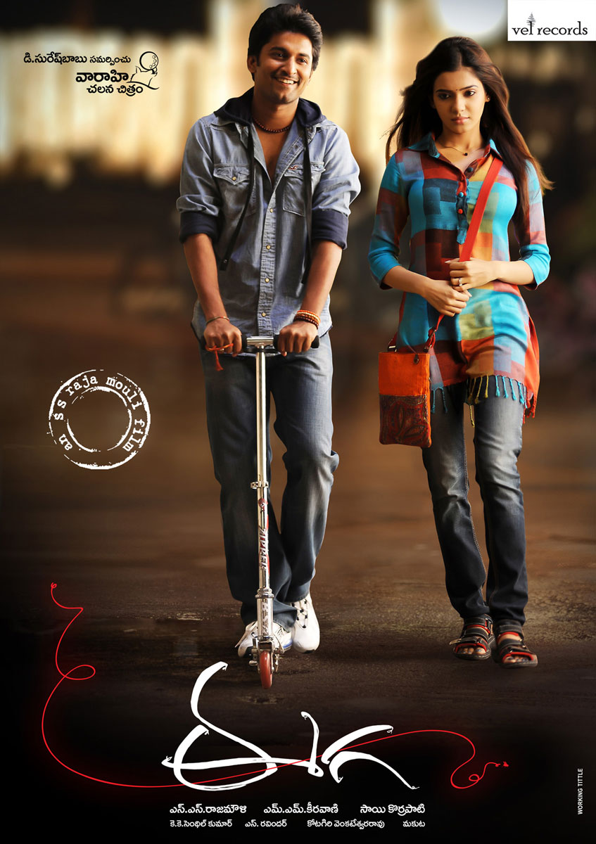 samantha eega Wallpaper - samantha eega Wallpapers